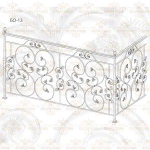 Балконное ограждение БО-13 Размер ШхВхГ: 2000х1110х900
