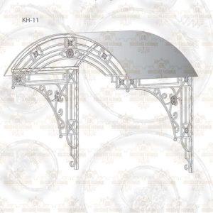 Кованый навес КН-11 Размер ШхВхГ: 1500х1400(1030)х1030