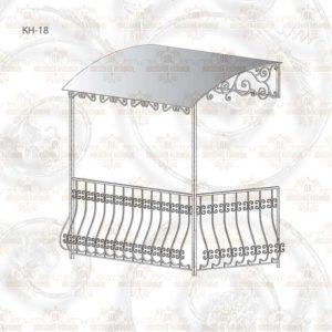 Кованый навес КН-18 Размер ШхВхГ: 2610х2660(2210)х1500